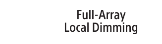 Full Array Local Dimming-logo